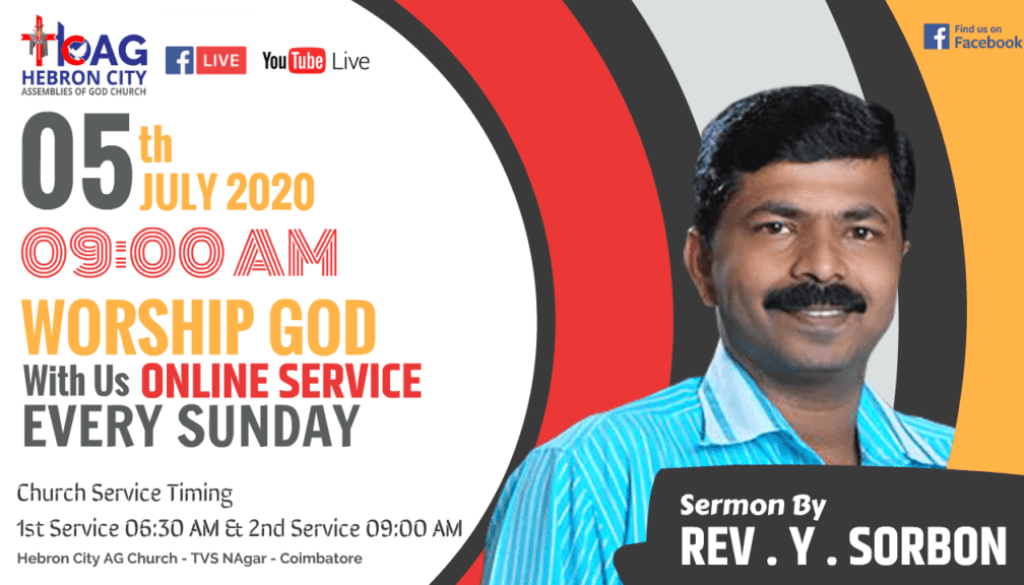 July 5th 2020 Sunday Sermon by Rev. Y. Sorbon - Hebron City AG Church, Coimbatore