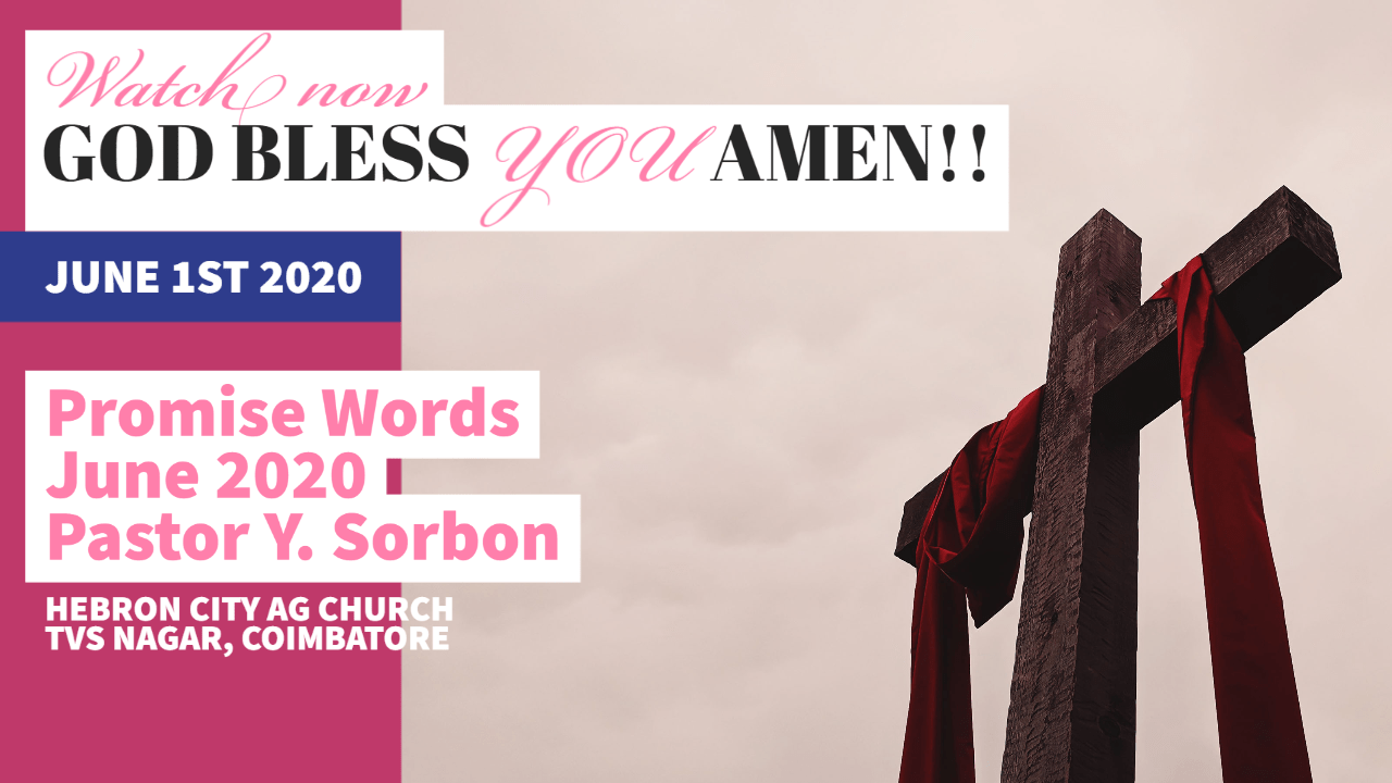 Promise Message by Rev.Y. Sorbon