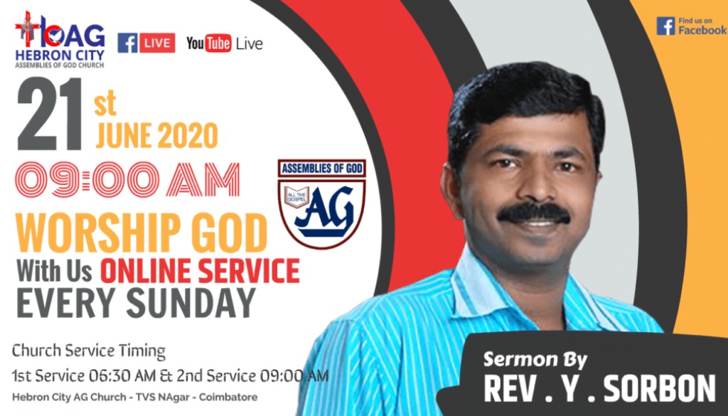 LIVE: 21st JUNE 2020 ONLINE SUNDAY SERVICE - SERMON BY REV. Y. SORBON - Hebron City AG Church