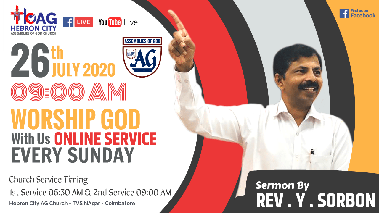 26th July 2020 Tamil Sunday Service - Hebron City Church Live