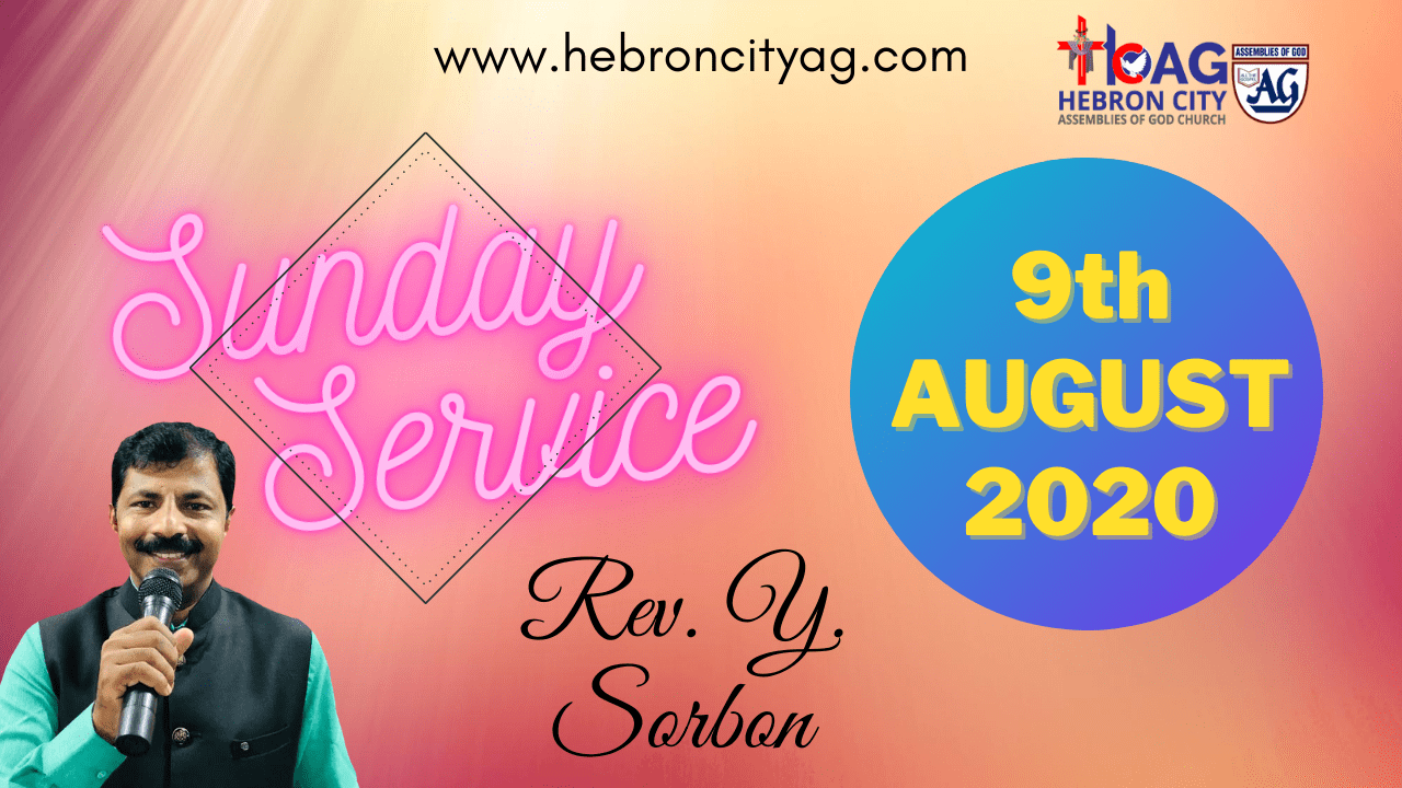 9th August 2020 Tamil Sunday Service - Hebron City Church Live