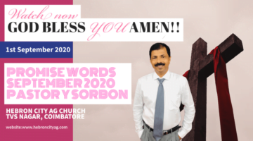 Live | 1st September Month Promise Word | Hebron City AG Church | Pastor Y Sorbon