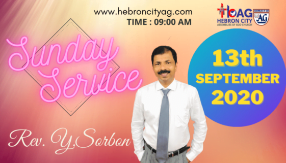 Live | 13-Sep-20 | Hebron City Sunday Service Live Tamil | Pastor Sorbon | Tamil Christian Worship