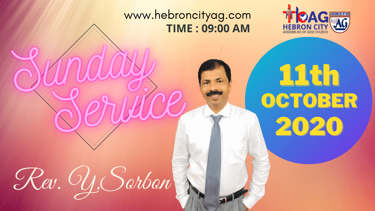 11th October 2020 | Sunday Service Live Tamil Worship & Tamil Christian Church Live Broadcasting