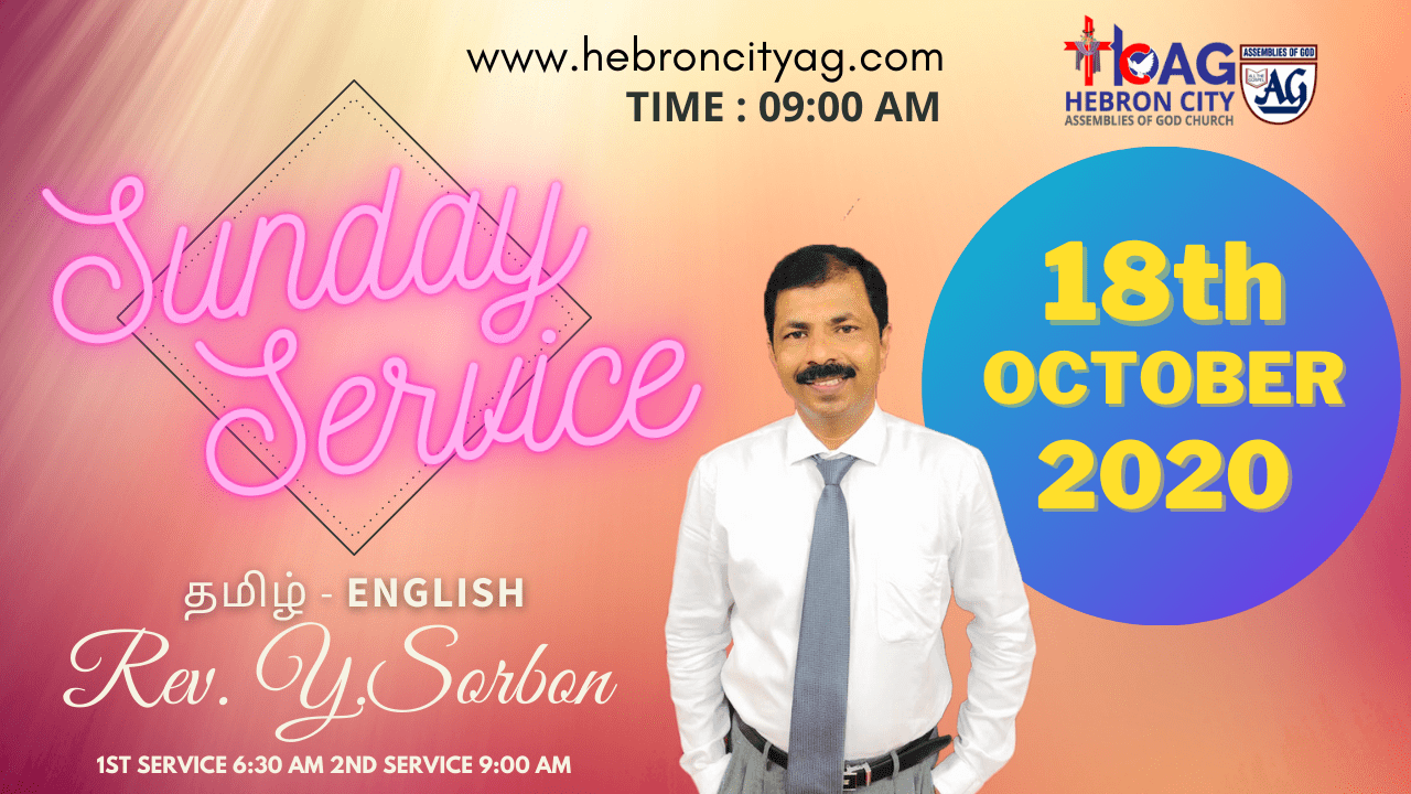 18th October 2020 | Sunday Service Live Tamil English Service | Tamil Sermon by Pastor Y Sorbon | Tamil Christian Message 2020