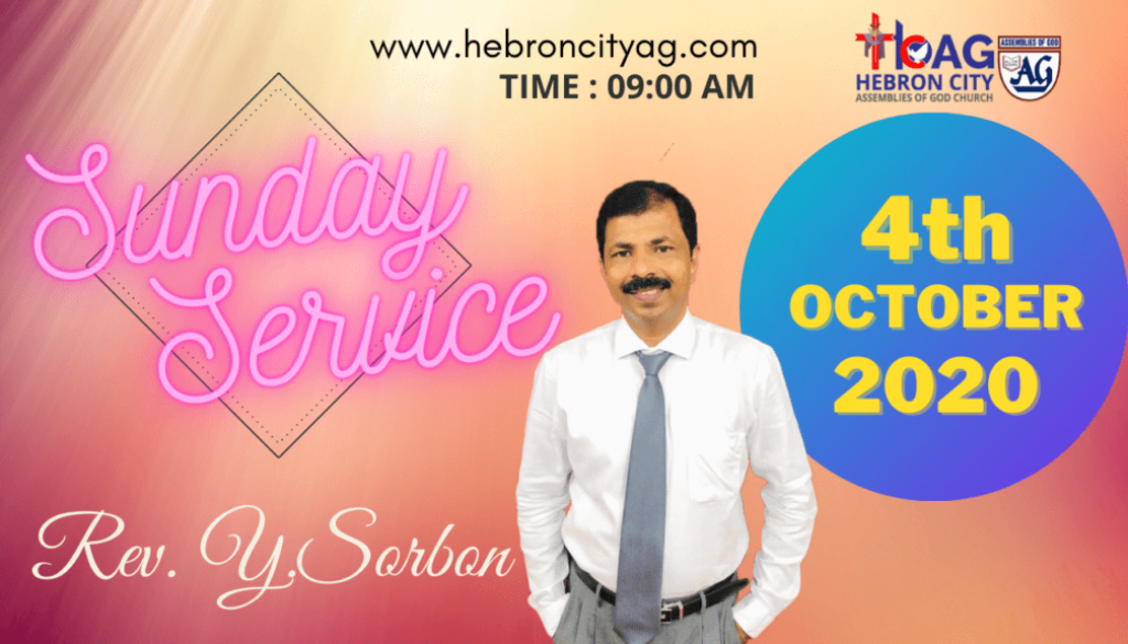 Live | 4th October 2020 | Church Sunday Service Tamil Sermon & Tamil Christian Worship Songs