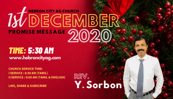 1st December Month Promise Message | Rev. Y.Sorbon | Promise Verse in Tamil | Hebron City AG Church