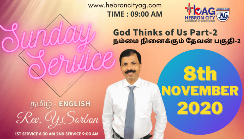 08/Nov/2020 | God Thinks of Us Part-2 Sunday Service @ Hebron City AG Church