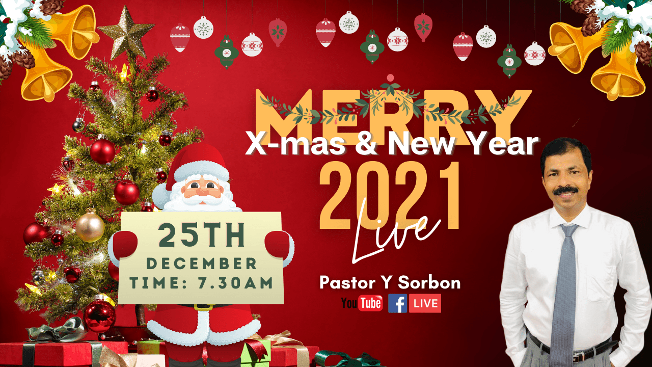 25th Dec 2020 Merry Christmas | Christmas Message | Christmas Sermon in Tamil | Rev Y Sorbon | HCAG